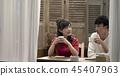男人和女人 男女 咖啡 45407963