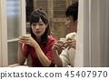 男人和女人 男女 咖啡 45407970