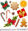 christmas gift box 45408867