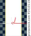 日本紙 - 日本 - 日本風格 - 日本模式 - 方格圖案 - 紅色和白色紙 -  Mizuhiki 45410119