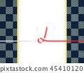 日本紙 - 日本 - 日本風格 - 日本模式 - 方格圖案 - 紅色和白色紙 -  Mizuhiki 45410120
