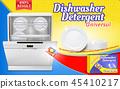 清潔劑 洗碗機 洗碗 45410217