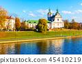 Krakow, Poland 45410219