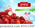 apple juice advertising 45411397