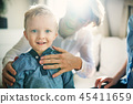 father, boy, child 45411659