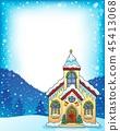Christmas church building theme frame 1 45413068
