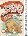 """2019年新年贺卡""""卡通野猪""""与日本注释 45413683"""