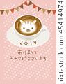 2019,คาเฟ่,ร้านกาแฟ 45414974