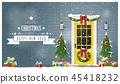คริสต์มาส,คริสมาส,คำอวยพร 45418232