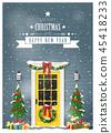คริสต์มาส,คริสมาส,คำอวยพร 45418233