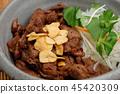 불고기 덮밥 45420309