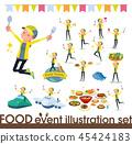 flat type Sportswear women_food festival 45424183