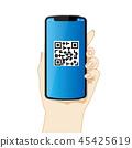 拿著智能手機的左手的例證| QR代碼/白色背景|有智能手機的手 45425619