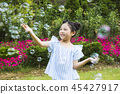 Cute little boy and girl harvesting together. Gardening, planting concept photo 314 45427917