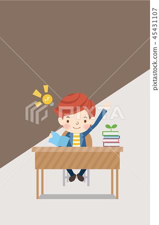 Illustration of The New Semester 45431107