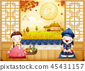 Chuseok,Korean Thanksgiving Day 45431157