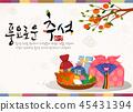 Chuseok,Korean Thanksgiving Day 45431394