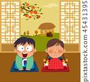 Chuseok Fairy Tales Illustration 45431395