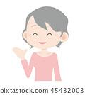 파마 회색 머리의 여성 안내 45432003