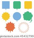 卡通風格氣球的基本長寬比是一樣的(僅限油漆) 45432799