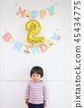2歲生日 45434775
