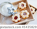cake,christmas,cookie 45435829