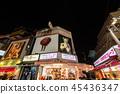 A night view of Harajuku Takeshita Street 45436347