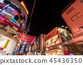 A night view of Harajuku Takeshita Street 45436350