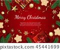 christmas, frame, decoration 45441699