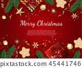 christmas, frame, decoration 45441746
