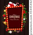 พื้นหลัง,คริสต์มาส,คริสมาส 45445492