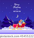 Christmas greeting card 45455222
