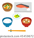 japanese food, japanese cuisine, japanese meal 45459672