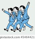 走在衣服的肩膀的三个人 45464421