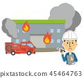 화재 45464763