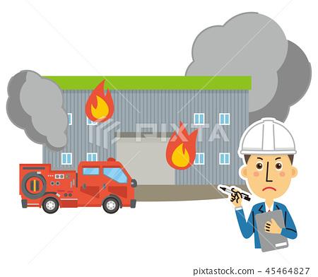 화재 45464827
