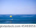 Parasailing  it is fun and active in Turkey 45469056