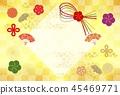 新年的金箔城市Matsumizu聾人 45469771