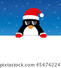 happy cute penguin with sunglasses on blue snowy background 45474224