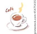 กาแฟ,พื้นหลังสีขาว,น่ารัก 45475435