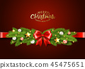 Christmas greeting card with traditional decorations and lettering. Vector 45475651