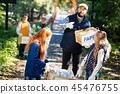 waste, kid, male 45476755