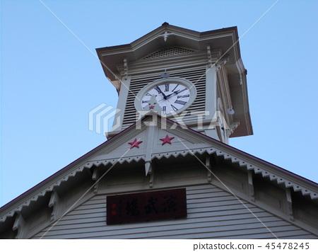 Sapporo clock base 45478245