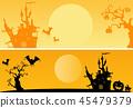 Halloween banner set of 2 45479379
