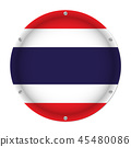 round metallic flag of Thailand with screws 45480086