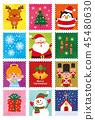 """""""可爱的圣诞邮票集""""矢量素材 45480630"""
