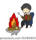 모닥불에 마시멜로 구워 남성 45480859