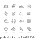 japanese food vector line icons 45481156