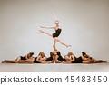 dancer, dance, female 45483450