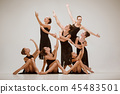 ballet, dancer, dance 45483501